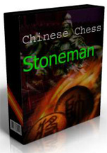 chinese chess stoneman box